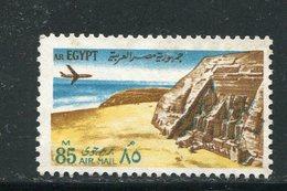 EGYPTE- Y&T N°133- Oblitéré - Poste Aérienne