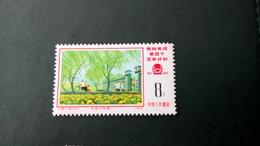 Timbre 🇨🇳 China Chine Stamp - 1949 - ... Repubblica Popolare