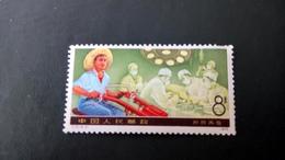 Timbre 🇨🇳 China Chine Stamp - 1949 - ... République Populaire