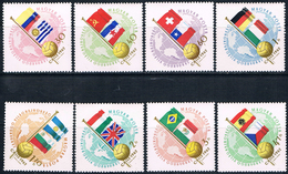 Serie Set  Football Coupe Du Monde Chile 1962 Soccer World  Cup Neuf ** MNH Hongrie Ungarn Hungary 1962 - Coupe Du Monde