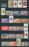 EGYPTE- Lot De Timbres Oblitérés - Poste Aérienne