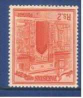 Pakistan 1963 Rs. 2   Sona Masjid W.M. Inverted - Pakistan