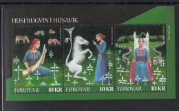 Faroe Islands MNH 2014 Souvenir Sheet Of 3 The Lady In Husavik