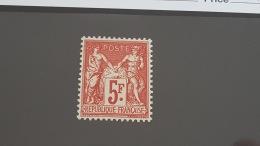 LOT 344703 TIMBRE DE FRANCE NEUF** N°216 VALEUR 275 EUROS