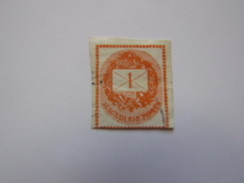 Hun01   1Kr   Newspaper   Imperf      Mi 20 - Used Stamps