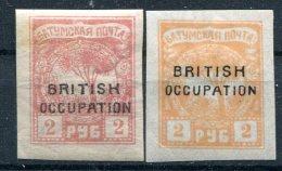 Russie     Occupation Britannique             Divers  *
