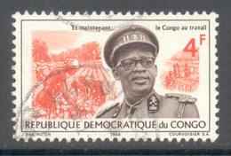 Kongo ( Kinshasa ) 1966 - Michel Nr. 259 O - Dem. Republik Kongo (1964-71)