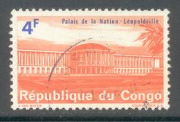Kongo ( Kinshasa ) 1964 - Michel Nr. 195 O - Dem. Republik Kongo (1964-71)