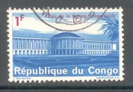 Kongo ( Kinshasa ) 1964 - Michel Nr. 192 O - Dem. Republik Kongo (1964-71)