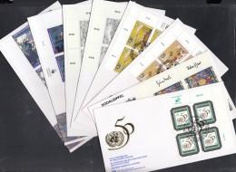 UNO Wien, 8 FDC Mit 4erBlock, 178-179, 184-189, Einzelmarken 1995 Komplett - FDC