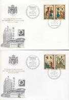 LIECHTENSTEIN 527-530, 2 Briefe Zur PHILYMPIA '70 London, Minnesänger 1970 - Expositions Philatéliques