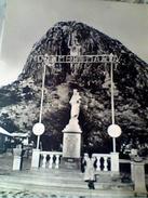 UGANDA KALONGO MISSION STAMP TIMBRE KENIA UGANDA TANZANIA 70 C 1972 GA12906 - Uganda