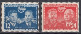 DDR - 1951 - Mi. 296/297 ** - Nuevos