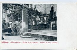 ISRAEL - BETHLEHEM - Geburtskiche. Eglise De La Natalité. Churh Of The Nativity. - Israel