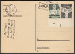Germany Osnabruck 1935 / Antiaircraft Defense / Luftschutz / Tette Beche Deutsche Nothilfe 1934 - Militaria