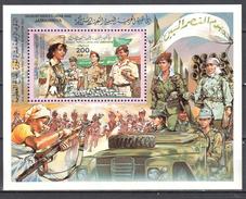Libya 1983 - September Revolution - Mi. M/s 81 - MNH(**) - Libye