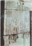 AFRIQUE,AFRICA,AFRIKA,égypte,EGYPT,cairo,caire,museum,roi AKHENATON - Le Caire
