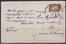 Yugoslavia Kingdom SHS Slovenia Croatia 1921 Subotica - Nis, Postcard - 1919-1929 Kingdom Of Serbs, Croats And Slovenes