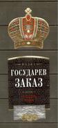 Russia  Vodka EMPEROR ORDER - Altri