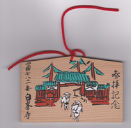 Ex-voto Japan Shiromineji Temple - Sakaide - Andere