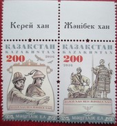 Kazakhstan  2016    Khans Of The  Kazakh  State   2v    MNH - Kazakistan