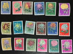 P.R.China 1960 Sct# 542-559 Flower, MNH, White Fresh Gum - 1949 - ... People's Republic