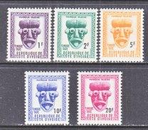 REPUBLIQUE  DE COTE  D' IVOIRE  J 19-23   **  MASK - Ivory Coast (1892-1944)