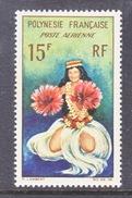 FRENCH  POLYNESIE  C 30  *  TAHITIAN  DANCER - Oceania (1892-1958)