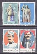 GREECE  962-5   **   GREEK  HEROES - Unused Stamps