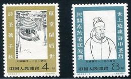 P.R.China 1962 Sct# 610-611 Tu Fu.MNH,VF-XF,Fresh Gum - 1949 - ... República Popular