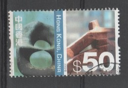 CHINE HONG KONG 2002 - TIMBRE THEME ARCHEOLOGIE