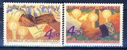 #Greenland 1999. Christmas. Michel 344-45. MNH(**) - Groenland