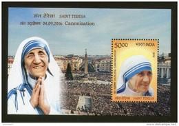 India 2016 Saint Mother Teresa Canonization Nobel Prize M/s MNH