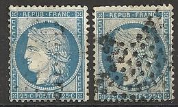 N° 60B - TYPE 2 - DEUX EXEMPLAIRES - COTE : 90 E - 1871-1875 Cérès