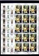 Museum 1967 Sharjah 379/392 KB O 150€ Maler Velde Watteau Raffaello Goya Vermeer Rigaud Blocs Art Sheetlets Bf VAE - Sharjah
