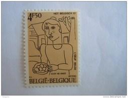 België Belgique 1977 Belgische Ei L'oeuf Belge Tekening Dessin Gust De Smet Yv 1863 COB 1868 MNH ** - Belgium
