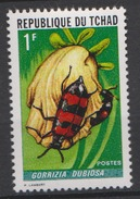 Tchad  1972 - TCHAD - YT 245 N* MH INSECTE