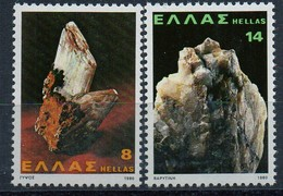 PIA  -  GRECIA -  1980  : Ricchezze Minerarie Della Grecia  -  (Yv 1404-10) - Minerali