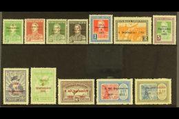 1931 Anniversary Of Revolution Overprints Inc Airs Complete Set (Scott 399/405 & C30/34, SG 617/28), Fine...