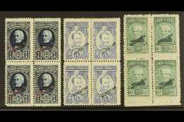 1890 RARE SPECIMENS. 1890 1p Deep Blue, 5p Ultramarine & 20p Blue Green Values (as SG 139/41) Each In Superb...