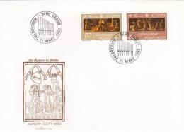 Liechtenstein   1985 FDC Europa CEPT  - European Music Year  (T10-5) - Europa-CEPT