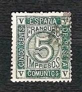 SPAGNA 1872 - Cifra - 5 C. Verde - Edi:ES 117 - 1870-72 Reggenza