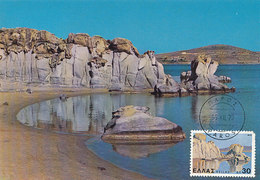 D29117 CARTE MAXIMUM CARD 1979 GREECE - BEACH AND ROCKS PAROS - NAOUSSA CP ORIGINAL - Cartoline Maximum