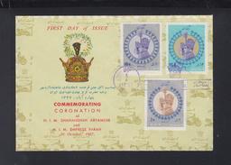 Persia Iran FDC 1967 Commemorating Coronation - Iran