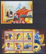 II32 Guinea - MNH - Sports - Football - 2010 - Fussball
