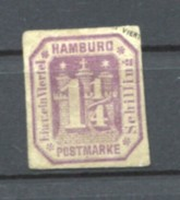 Stamp German States Hamburg 1864 1 1/4s Imperf  No 20