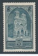 BA-70: FRANCE: Lot Avec N°259*