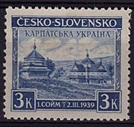 TCH 133 -TCHECOSLOVAQUIE N° 354 Neuf** - Unused Stamps