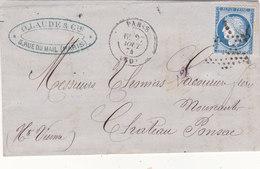 616 -  LSC  -  CERES  60   -  ETOILE DE PARIS  -  CHÂTEAU PONSAC - Marcophilie (Lettres)