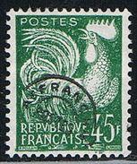 FRANCE : Préoblitéré N° 117 Usagé (sans Colle) - PRIX FIXE -